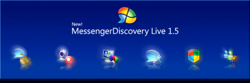 windows-live-discovery